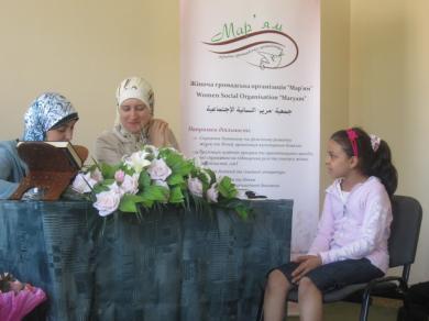 У конкурсі читців Корану серед жінок взяли участь і старий, і молодий