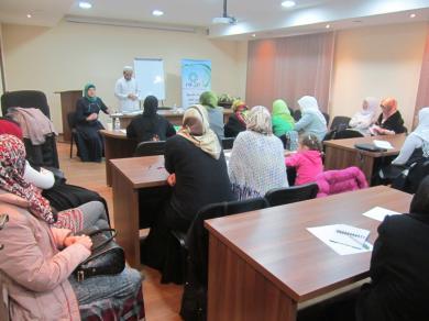 Islamic Aesthetics, Household-Proof