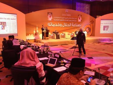 Представників ВАГО «Альраїд» запросили на Другу міжнародну конференцію з питань продукції і послуг «халяль»