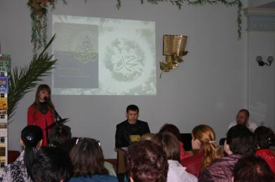 """Readers of Krupskaya Library in Donetsk are presented the book """"Muhammad: Man and Prophet"""""""