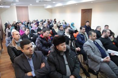 Таємниці сімейної гармонії обговорювали на семінарі в Київському ІКЦ