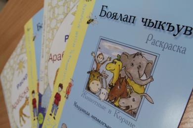Порадуйте своїх малюків цікавими і корисними розфарбовками й арабськими прописами!
