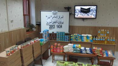 Мусульмане Одессы открыли акцию помощи беженцам из Сирии в дни Маулид-ан-Наби