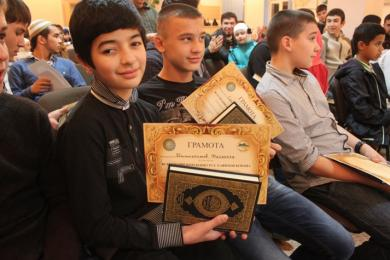 Fifth All-Ukrainian Qur'an Reciters' Contest