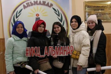 Два просветительских мероприятия в ИКЦ Харькова: День хиджаба и День открытых дверей