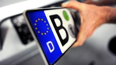 Въезд на транспортных средствах, зарегистрированных зарубежом.