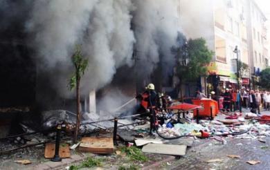 Щирі співчуття у зв'язку з кривавим терактом в Анкарі