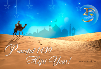 Congratulations Upon Hijri New Year-1439!