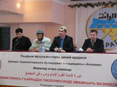 120 крымских проповедников обсуждали роль имама в возрождении общества