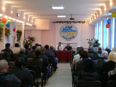 الرائد يقيم دورة تعريفية تدريبية لنحو 100 حاج في إقليم شبه جزيرة القرم