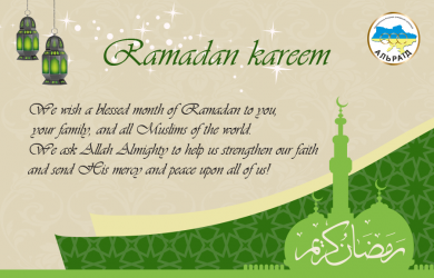 Ramadan is Another Source of Unity