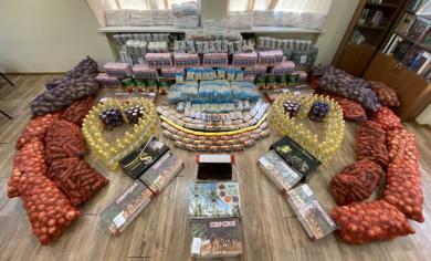 Полторы сотни продуктовых наборов для нуждающихся — от мусульман Днепра