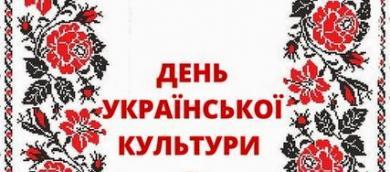 День украинской культуры в «Марьям» — ждем женщин в гости 26 декабря!