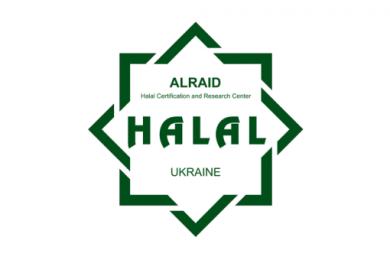 """الاتحاد يطلق (مركز """"الرائد"""" لدراسات وبحوث """"الحلال"""" في أوكرانيا)"""