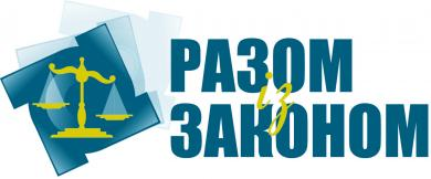 «Разом із Законом» защитит права верующих мусульман Украины