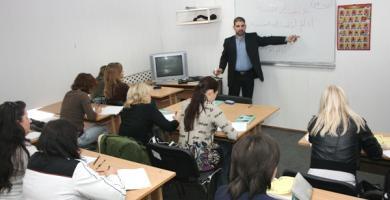 التعريف بالإسلام عبر مدارس اللغة العربية في أوكرانيا
