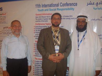 """الرائد يشارك في المؤتمر العالمي """"الشباب والمسؤولية الاجتماعية"""" في جاكرتا"""