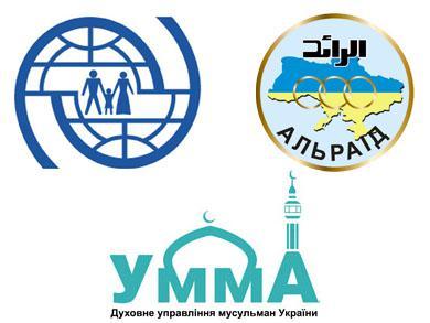 """""""الرائد"""" و""""أمة"""" يطلقان حملة لإغاثة المهاجرين غير الشرعيين في أوكرانيا"""