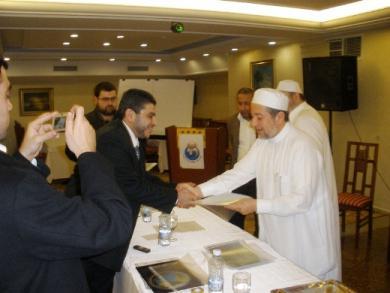 في مدينة اسطنبول التركية .. الرائد يشارك في الملتقى القرآني لمراكز ومعاهد تحفيظ القرآن في أوروبا