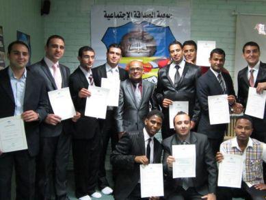 """جمعيات """"الرائد"""" تحتفل بأبنائها الخريجين في دورة العام 2011 الدراسية"""