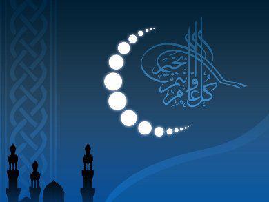 Поздравляем с наступлением нового года по Хиджре