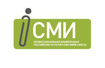 СМИ: Праздничная молитва в Харькове