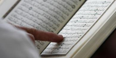 «Золотая середина» в Коране
