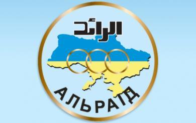 Обращение к крымскотатарскому народу в связи с 68-й годовщиной депортации