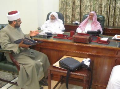 Плодотворная встреча представителей ВАОО «Альраид» и ДУМУ «Умма» с Верховным Муфтием Саудовской Аравии