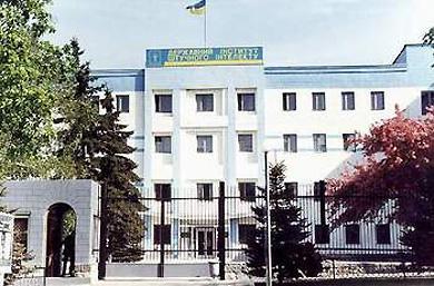 Ислам и исламоведение в Украине — главная тема международной научной конференции в Донецке