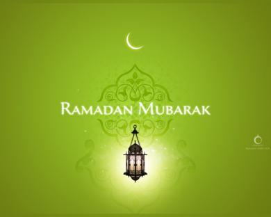 Поздравляем всех мусульман с наступлением Благословенного месяца Рамадан!