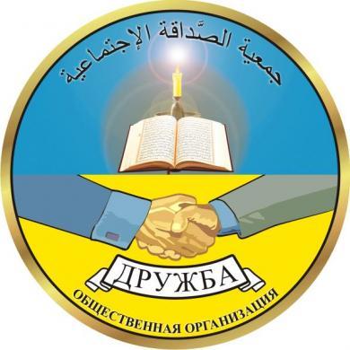 As-Sadaqa - Sumy