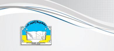 جمعية النبراس في مدينة لفيف