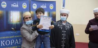 Congratulations to the winners of the XXI All-Ukrainian Quran Competition