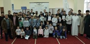 Вітаємо переможців XX Всеукраїнського конкурсу читців Корану!
