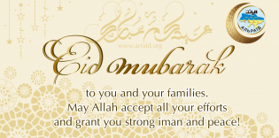 Eid al-Fitr is the highlight of the whole month of fasting