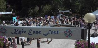 Kyiv East Fest: new place, new participants, more guests and traditional coloring