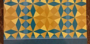Нове видання: «Іслам та інші релігії»