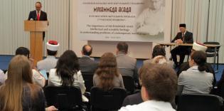 «Альраід» популяризує спадщину Мухаммада Асада протягом десятиліття