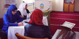 Congratulations to Prize-Winners of Qur'an Recitation Contest for Women and Girls!