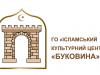 15 серпня в Чернівцях відкриється ісламський культурний центр